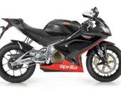 Aprilia RSV550 Concept