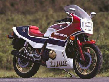 Icoon: Honda CB1100R