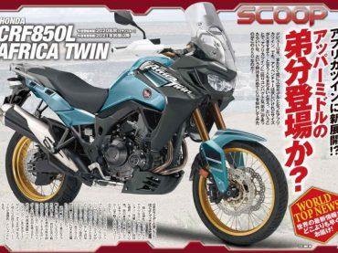 Japanse geruchtenstroom: Honda CRF850L Africa Twin