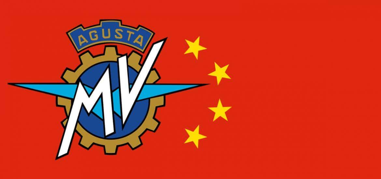 MV Agusta samenwerking Loncin