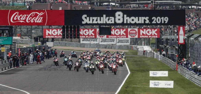 Le Mans start Suzuka