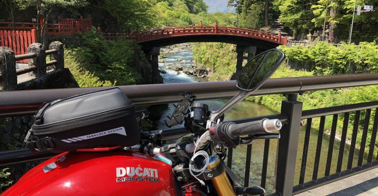 Bijzondere motorvliegreis naar Japan