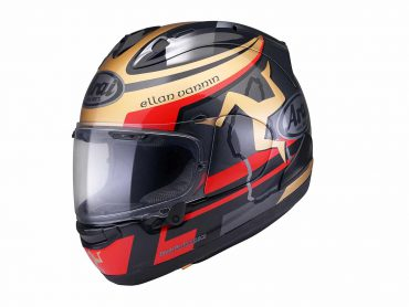 2020 ARAI RX-7V Isle of Man TT Limited Edition