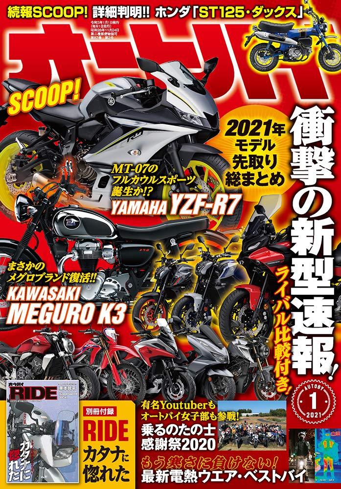 Yamaha MT-07 Sport