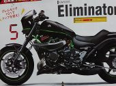 2021 Kawasaki Vulcan H2 of Eliminator voor Europa?