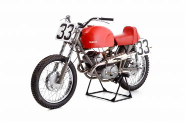 Yamaha YD-A 1958: Yamaha's eerste mondiale racer