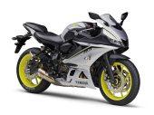 Vervangt de Yamaha MT-07 met kuip de R6?