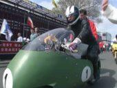 De Moto Guzzi V8 op Man – Avondklok-film #54