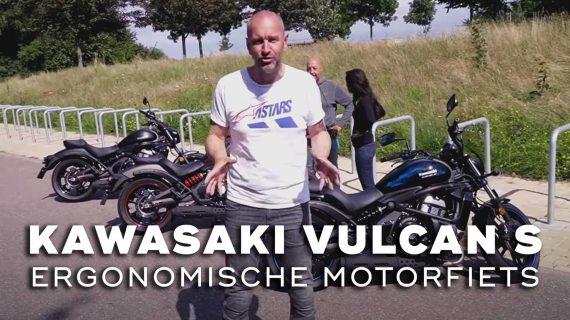 Kawasaki Vulcan S Ergo Fit 2021