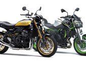 Details nieuwe Kawasaki Z650RS uitgelekt